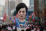 Түштүк Кореянын президенти Пак Кын Хеге каршы Сеулдагы акциялар. Архивдик сүрөт