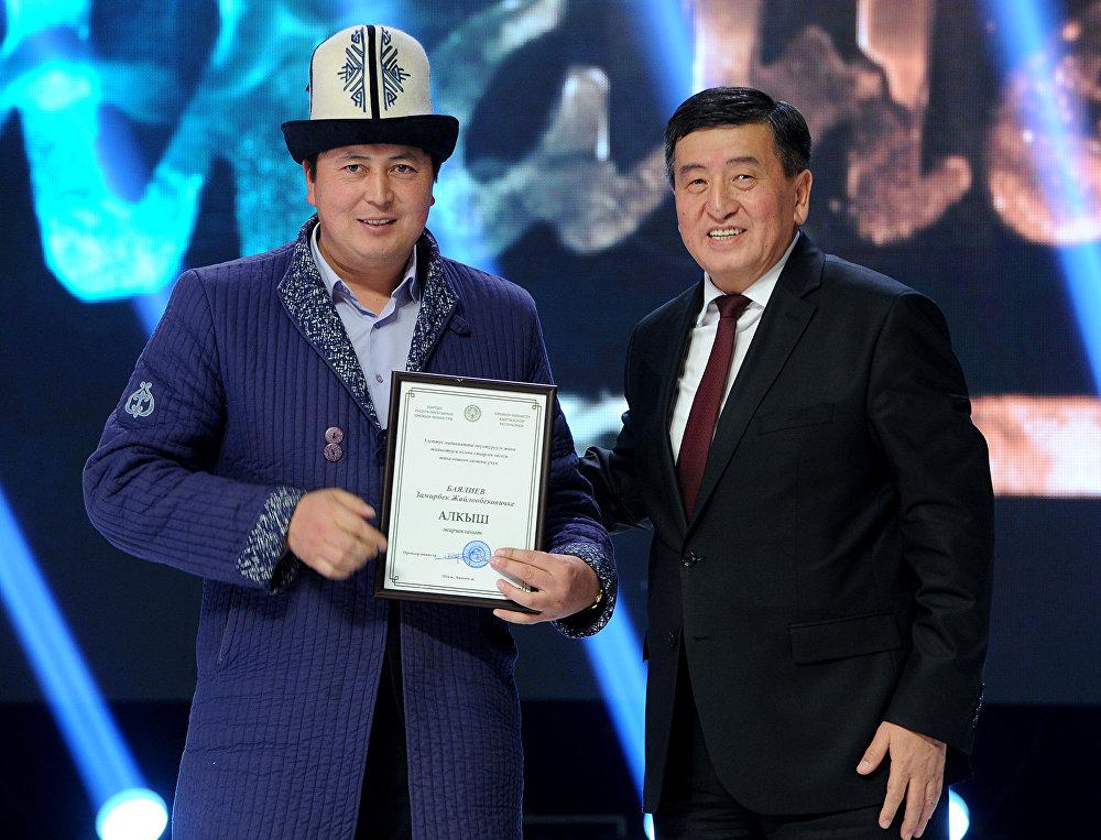 Торжественное мероприятие, приуроченного ко Дню эпоса Манас в Бишкеке