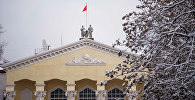 Кыргызский Национальный Университет. Архивное фото