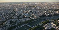 Париж. Архивдик сүрөт