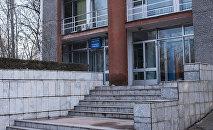Здание администрации Республиканской клинической инфекционной больницы (РКИБ). Архивное фото