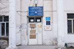 Деятельность больниц Бишкека
