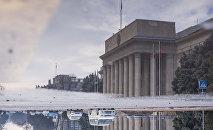 Здание Правительства Кыргызской Республики. Архивное фото