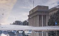 Отражение в луже воды здания Правительства Кыргызской Республики. Архивное фото