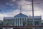 Бишкек мэриясынын имаратынын сууда чагылышы. Архивдик сүрөт
