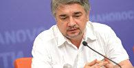 Президент Центра системного анализа и прогнозирования, политолог Ростислав Ищенко. Архивное фото