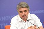 Архивное фото президента Центра системного анализа и прогнозирования Ростислава Ищенко