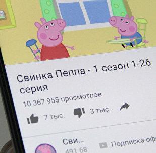 Чочко Пеппа мультфильми. Архив