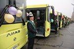 Церемония вручения ключей от 30 новых автобусов в Оше