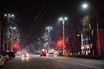 Бишкектеги жарык. Архивдик сүрөт