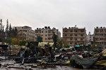 Алеппо. Архив