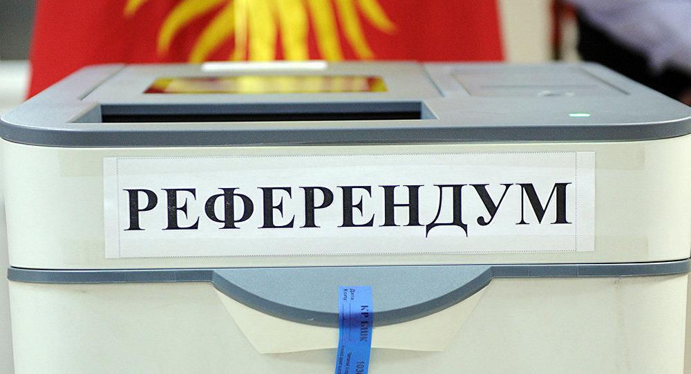 Урна для референдума по внесению изменений в Конституцию КР. Архивное фото