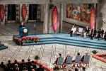 Нобель сыйлыгы Швециянын Стокгольм шаарындагы концерттик залда тапшырылды