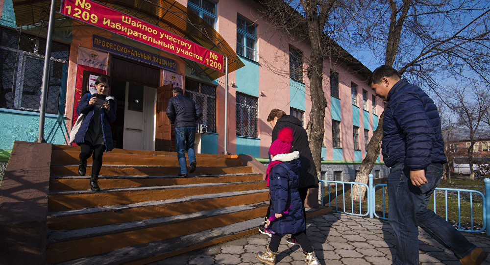 Бишкектеги шайлоочулар