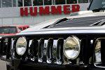 Автомобиль марки Hummer. Архивное фото