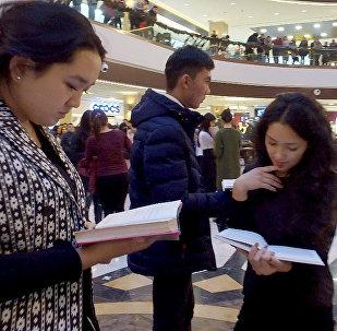 Бишкекте эң ири Mannequinchallenge флешмобу өттү