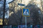 Установка дорожных указателей активистами в Бишкеке