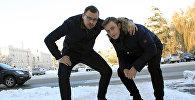 Кыргызстанские юмористы участники проекта Minimum Денис Муравьев и Дмитрий Мизрахи (слева на право)