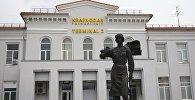 Терминал 2 международного аэропорта Краснодар. Архивное фото