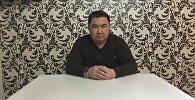 Архивное фото начальника муниципального предприятия Бишкекасфальтсервис Мирлана Амантурова