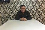Бишкекасфальтсервис ишканасынын жетекчиси Мирлан Амантуровдун архивдик сүрөтү