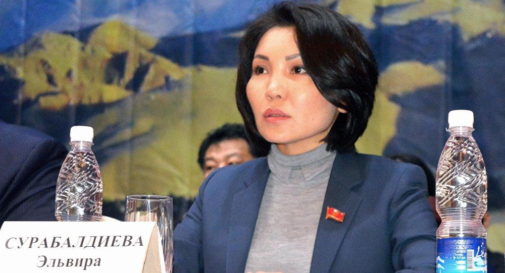 Вице-премьерлик кызматына талапкер Эльвира Сурабалдиева. Архив