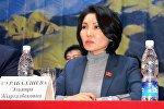 Жогорку Кеңеште КСДП фракциясынан депутат, Кыргызстан аялдары форумунун төрайымы Элвира Сурабалдиеванын архивдик сүрөтү