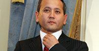 Архивное фото экс-топ-менеджера БТА Банка Мухтара Аблязова