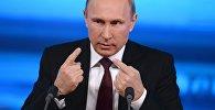 Большая пресс-конференция Владимира Путина. Архивное фото