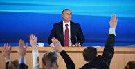 Россиянын президенти Владимир Путиндин архивдик сүрөтү