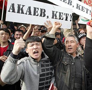 Сторонники оппозиции у Белого Дома 24 марта 2005 года в Бишкеке. Архивное фото