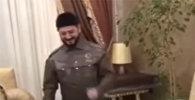 Как Михаил Галустян репетировал пародию на Кадырова перед ним самим