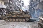 Атака танков и стрельба в боевиков – активные военные действия в Алеппо