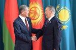 Президенты Казахстана Нурсултан Назарбаев и Кыргызстана Алмазбек Атамбаев. Архивное фото