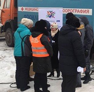Кыргызстандык эмгек мигранттарын Казакстанда кургак учук оорусуна текшерүү