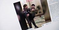 Снимок с социальной сети Instagram пользователя m_galustyan. глава Чечни Рамзан Кадыров пронес на руках экс-участника команды КВН Утомленные солнцем Михаила Галустяна