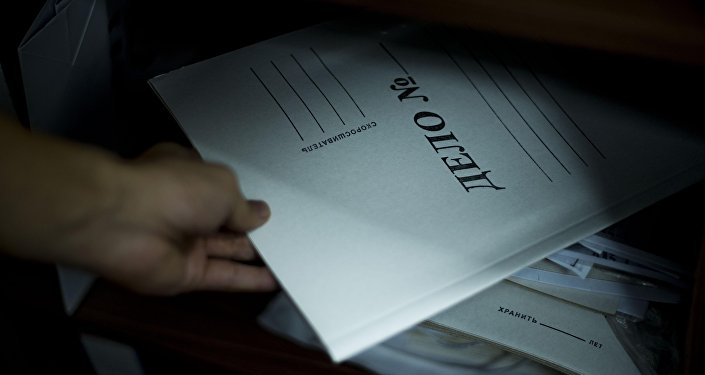 Кылмыш иши папкасы. Архив
