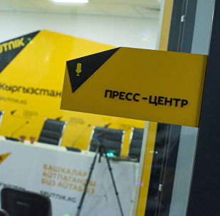Sputnik Кыргызстан агенттигинин мультимедиалык маалымат борбору