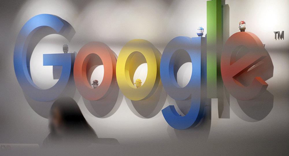 Google компаниясынын офиси. Архивдик сүрөт