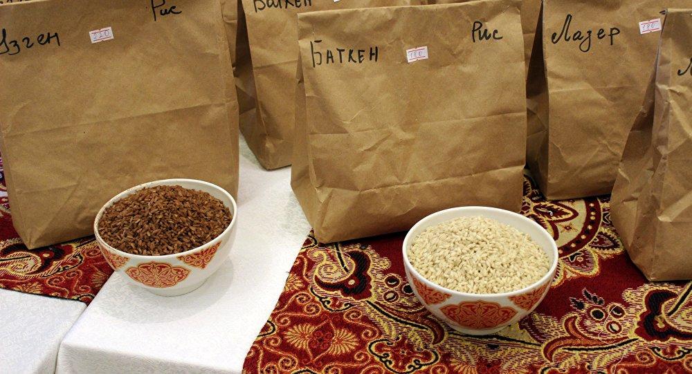 Выставка продовольствия «Продэкспо» открылась встолице