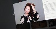Снимок с социальной сети instagram пользователя issabekovamakosya. Популярная казахстанская певица Макпал Исабекова