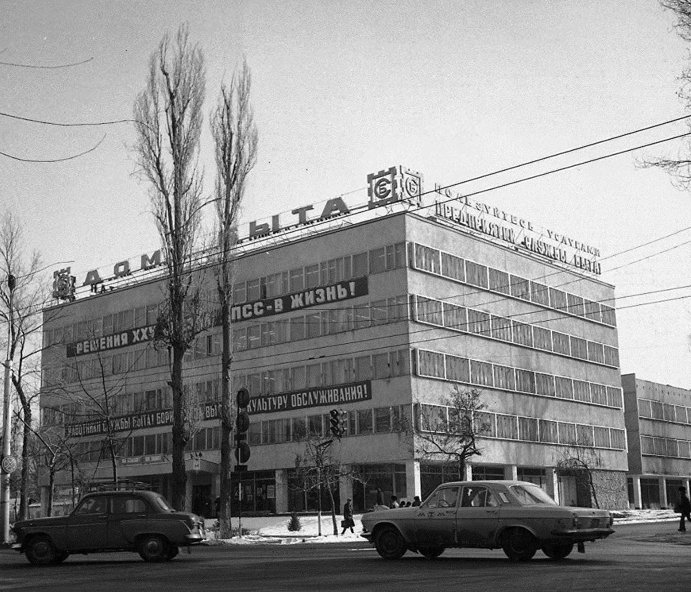 Бул турмуш, тиричилик жактан тейлөө  үйү. 1976-жыл. Бул жерде азыр ири Вета Stores -1 маркети орун алган