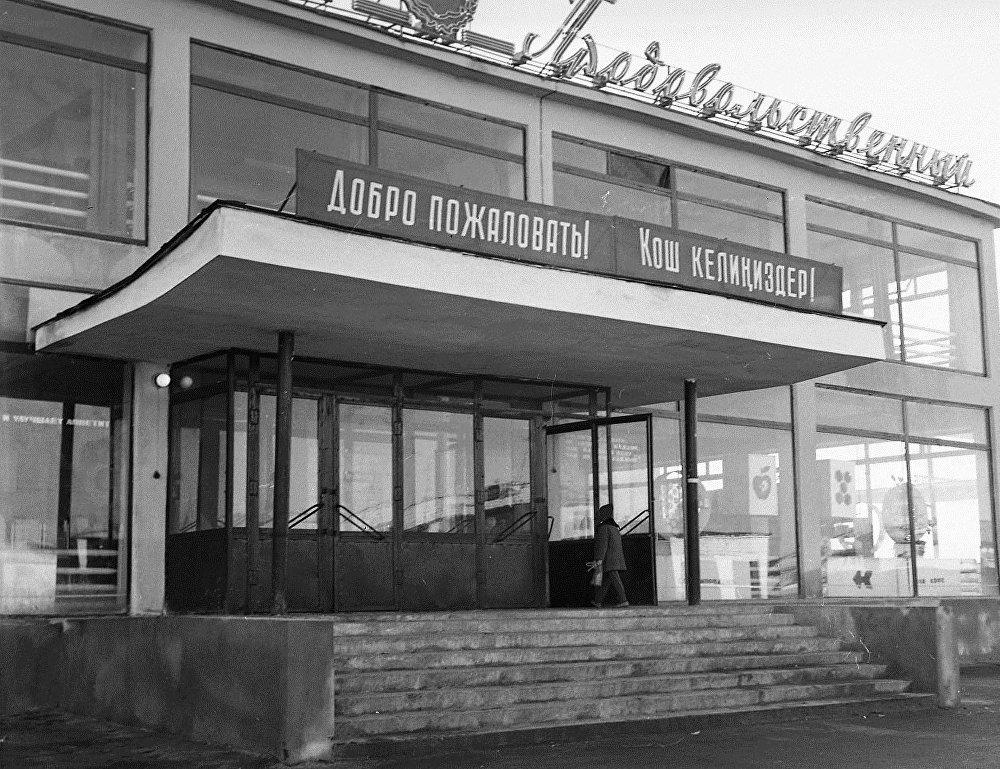 Бишкектин 3-кичи районундагы дүкөндөр