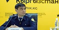 Представитель Госэкотехинспекции Данияр Исмаилов. Архивное фото