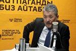 КРдин финансы министри Адылбек Касымалиев