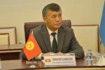 Архивное фото посла Кыргызстана в Турции Ибрагима Жунусова
