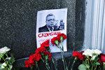 Курман болгон Андрей Карловдун портрети менен гүлдөр
