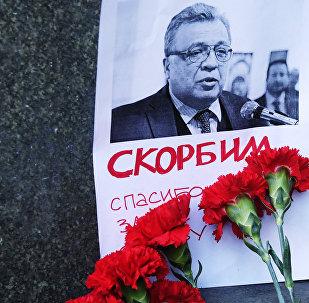 Цветы у здания министерства иностранных дел РФ в связи с гибелью посла России в Турции Андрея Карлова.