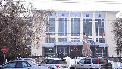Мамлекеттик медициналык академия. Архивдик сүрөт