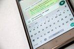 Мобильный телефон с открытым приложением WhatsApp. Архивное фото